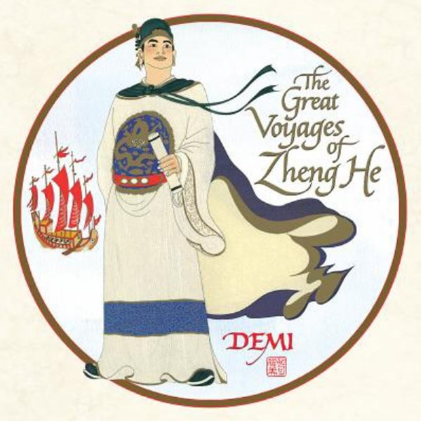 The Great Voyages of Zheng He