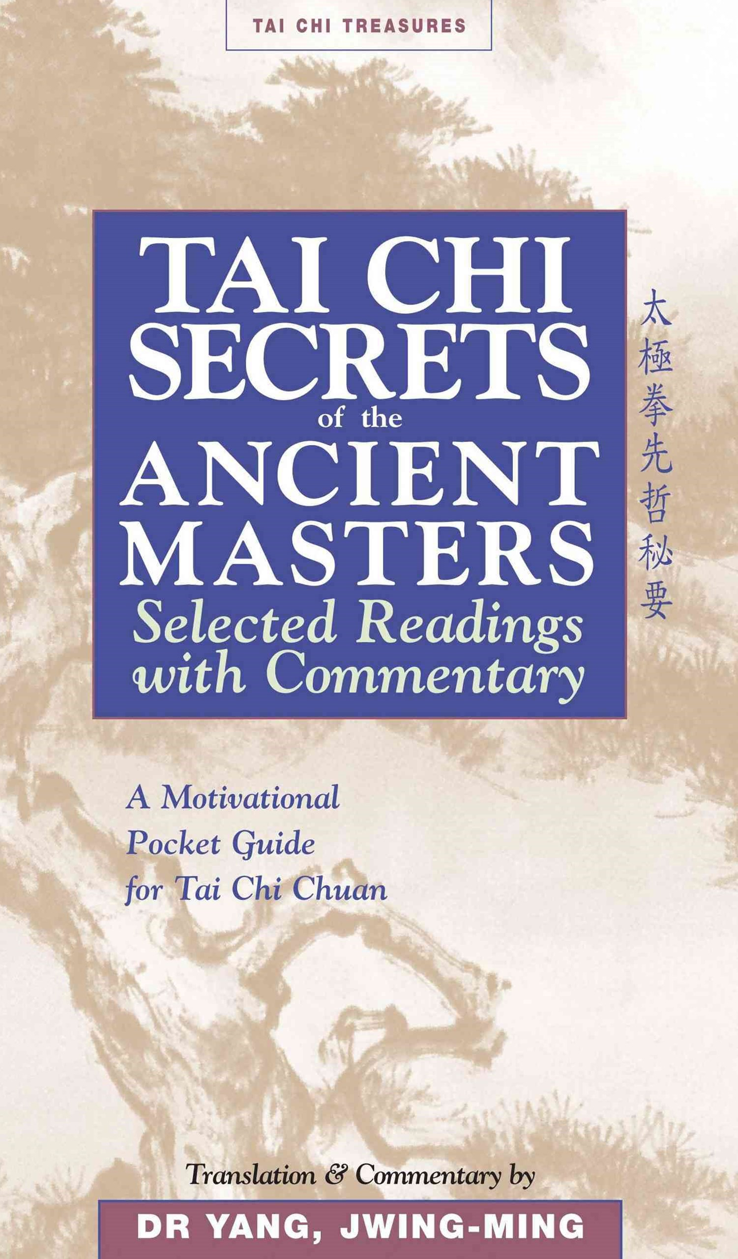 The Poems of Tai Chi Chuan