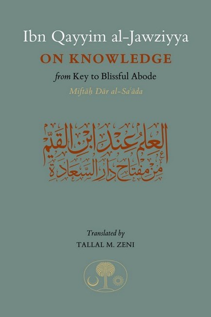 On Knowledge