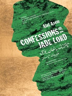 (ebook) Confessions of a jade lord - Modern & Contemporary Fiction General Fiction
