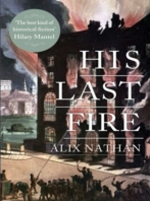 (ebook) His Last Fire