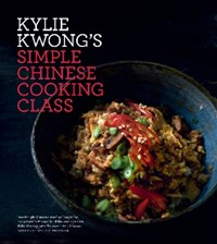 Simple Chinese Cooking Class