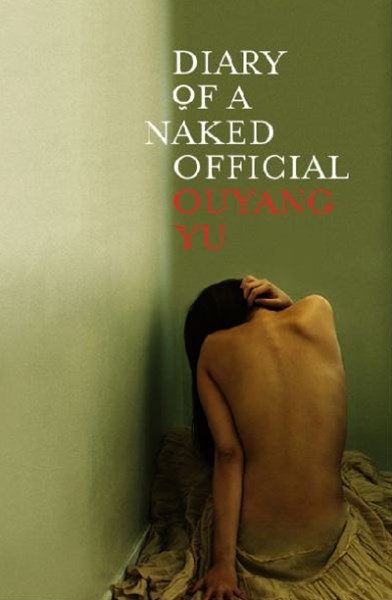 Diary of a Naked Official