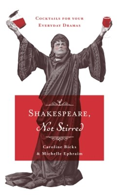 (ebook) Shakespeare, Not Stirred