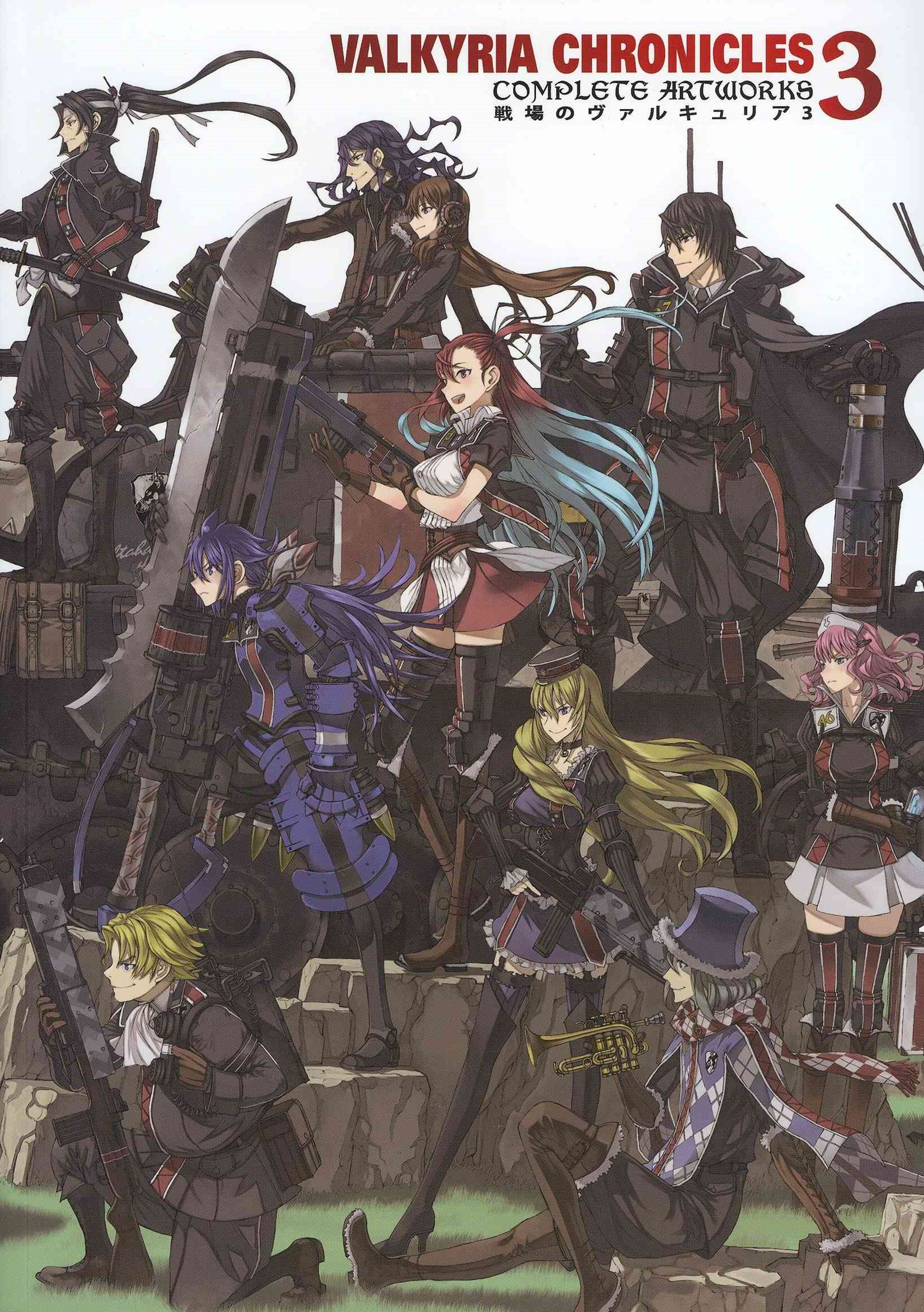 Valkyria Chronicles - Complete Artworks