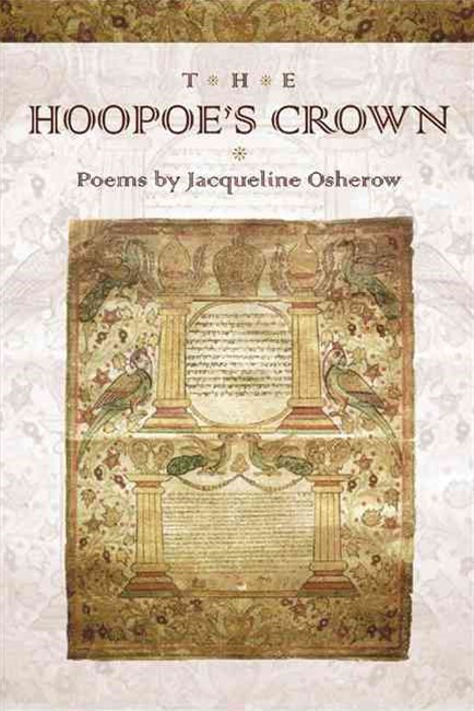 Hoopoe's Crown