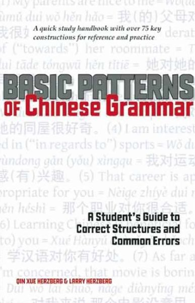 Basic Patterns of Chinese Grammar