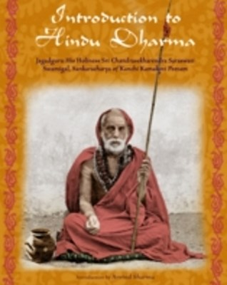 Introduction to Hindu Dharma