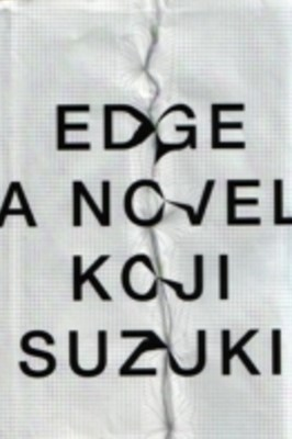 (ebook) EDGE
