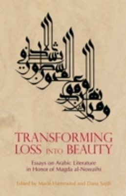 Transforming Loss into Beauty