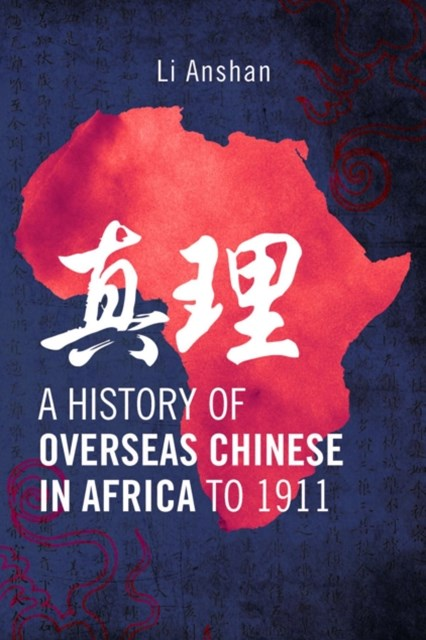 (ebook) History of Overseas Chinese in Africa to 1911