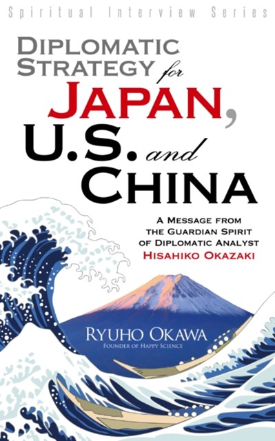 (ebook) Diplomatic Strategy for Japan, U.S. and China