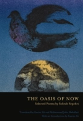 Oasis of Now