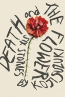 (ebook) Death and The Flower