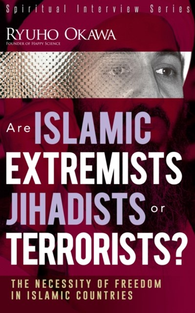 Are Islamic Extremists Jihadists or Terrorists?