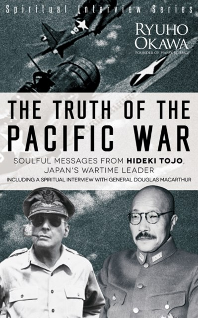 Truth of the Pacific War