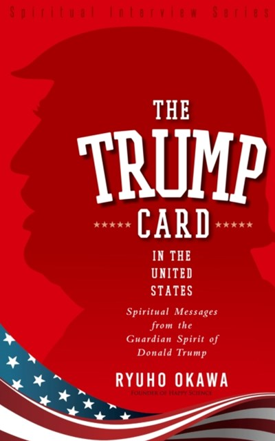 Trump Card in the United States