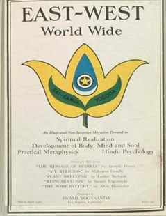East-west, March-april 1926 by Paramahansa Yogananda, Donald Wayne Castellano-hoyt (9781979970778) - PaperBack - Reference