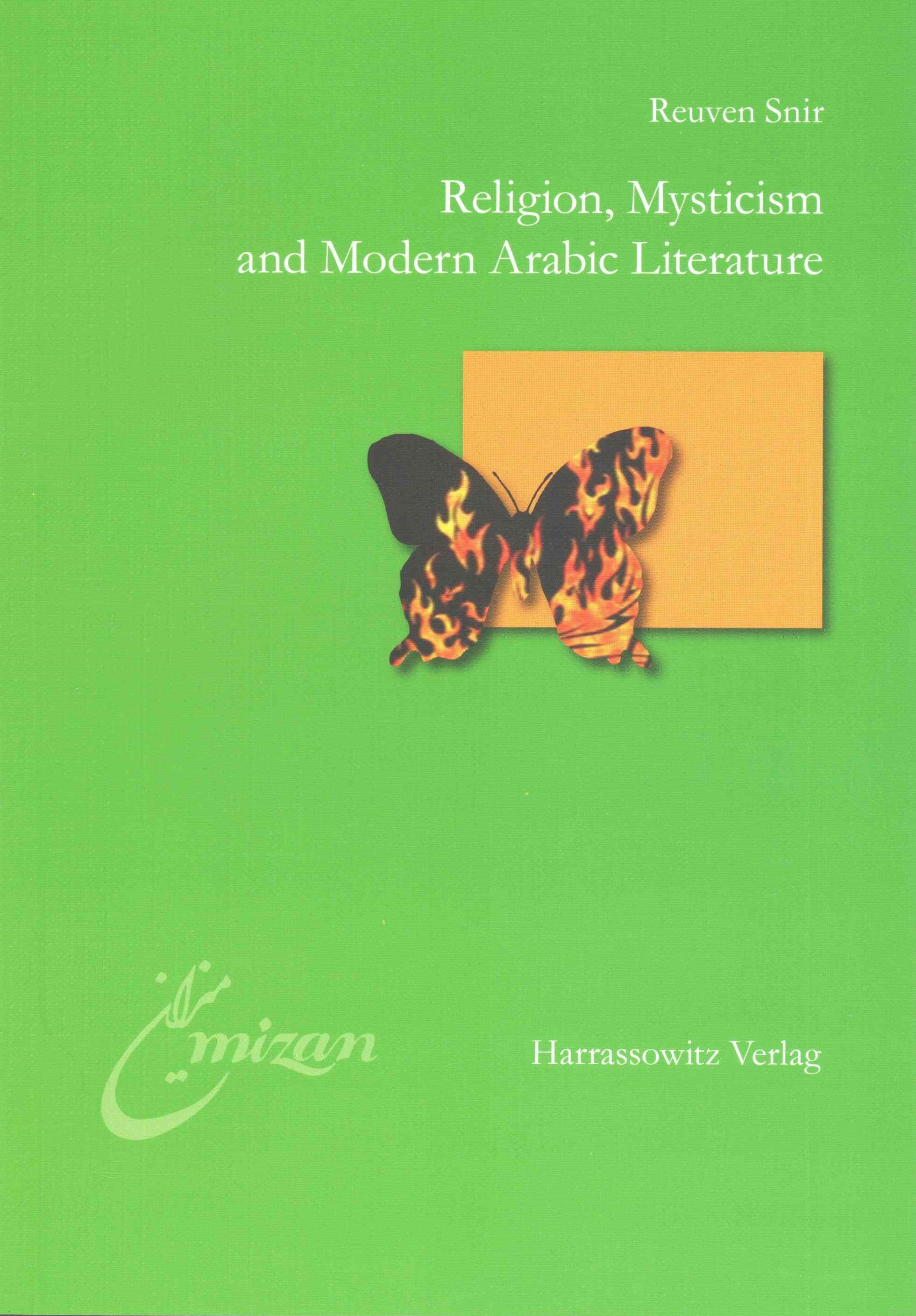Religion, Mysticism and Modern Arabic Literature