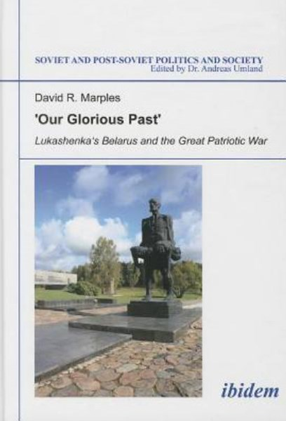 'Our Glorious Past'
