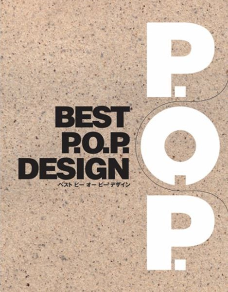 Best Pop Design