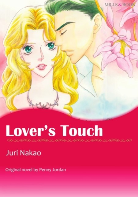 (ebook) LOVERS TOUCH