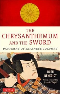Chrysanthemum and the Sword
