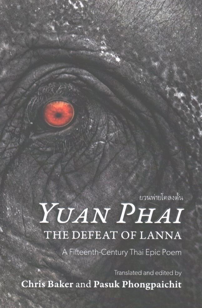 Yuan Phai , the Defeat of Lanna