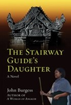 Stairway Guide's Daugher