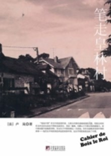 (ebook) Imperial Forest Village under a Pen - Social Sciences Sociology
