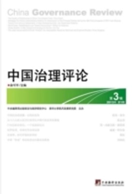 Criticism of China's Governance (Vol. 3)