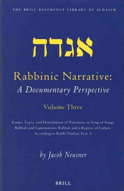 Rabbinic Narrative