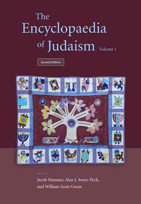 Encyclopaedia of Judaism