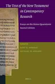 The Text of the New Testament in Contemporary Research