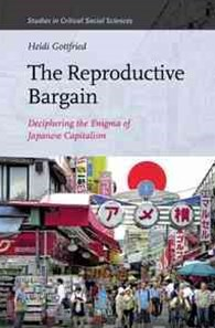 The Reproductive Bargain