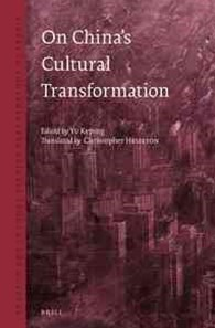 On China's Cultural Transformation