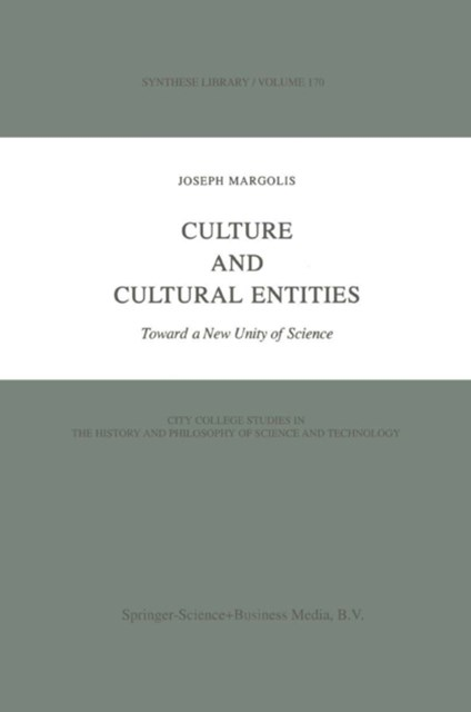 Culture and Cultural Entities