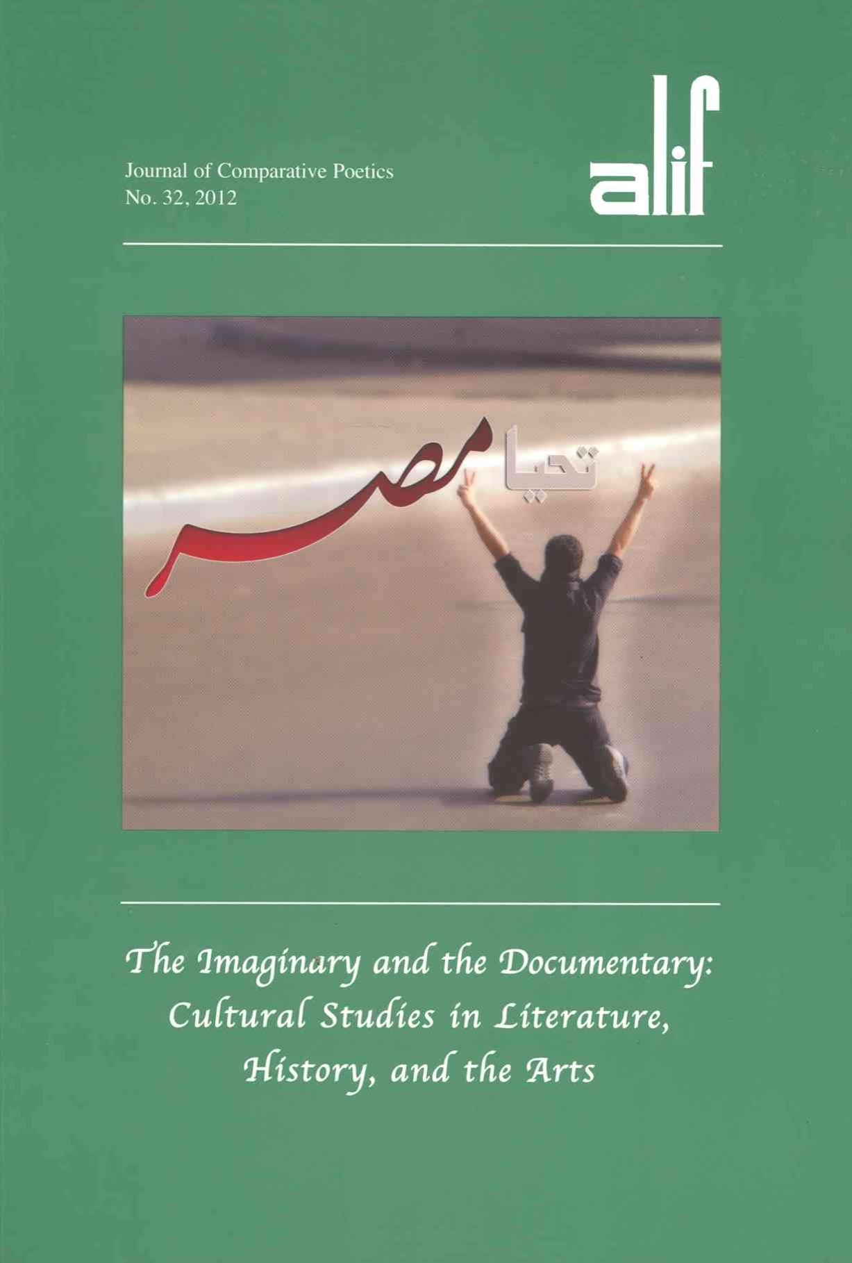 The Imaginary and the Documentary