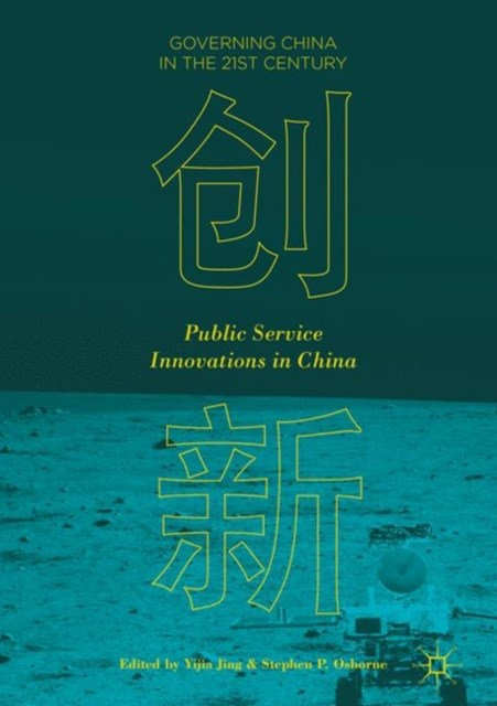 Public Service Innovations in China
