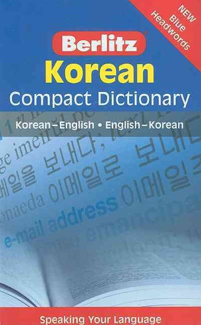 Berlitz Compact Dictionary: Korean 2/e