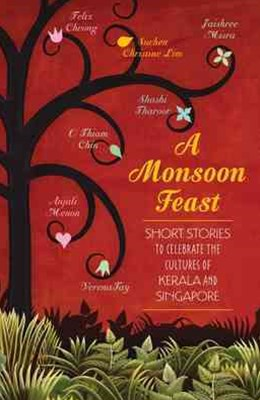 Monsoon Feast