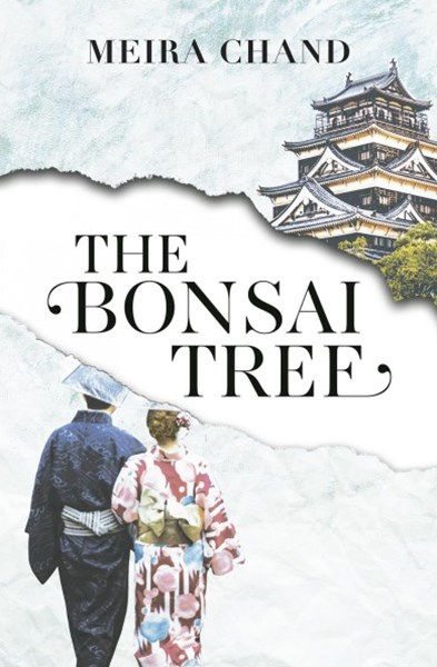 The Bonsai Tree