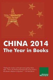 China 2014 by Peter Gordon, Kerry Brown D V M, Marysia Juszczakiewicz (9789881364210) - PaperBack - History Asia